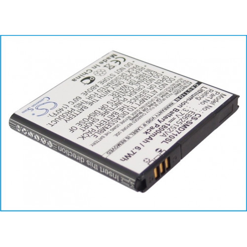 Batterie Samsung compatible Galaxy SII DUO, SCH-I929, SPH-D710