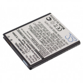 Batterie Samsung compatible Galaxy Ruby Pro, Galaxy S Hercules, Galaxy S II X, Galaxy S2 Plus, Galaxy SII Plus, Hercules, SGH