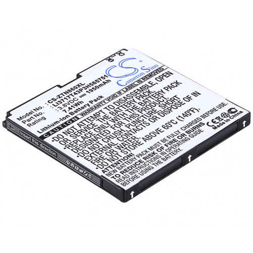 Battery USCellular compatible MWP3505, MWP3505US, Render