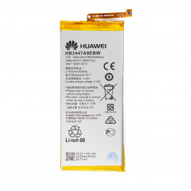 Battery (Official) - Huawei P8