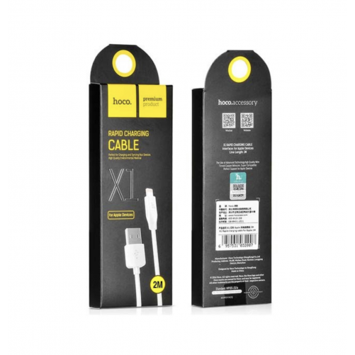 Lightning quick charge cable Hoco 2M