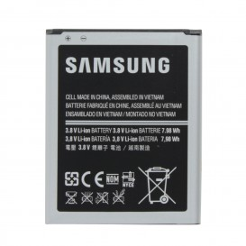 Batterie (Officielle) - Galaxy Grand Neo
