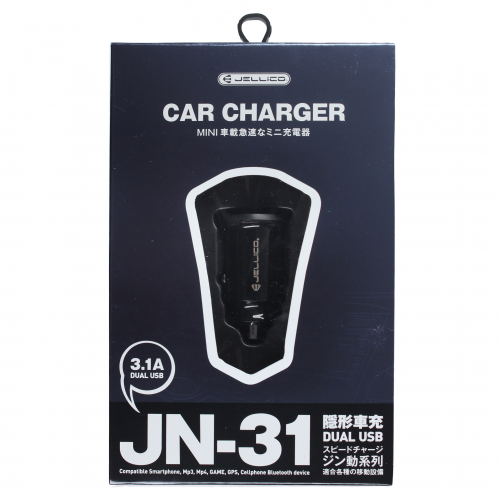 Dual USB 3A cigarette lighter charger