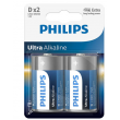 Piles Ultra Alcalines D Philips (x2)