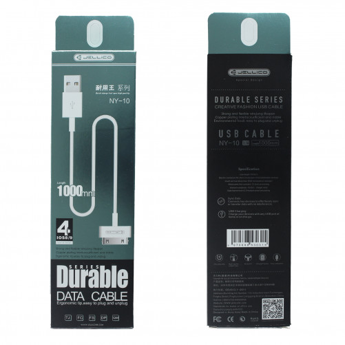 Cable USB Charge et Data